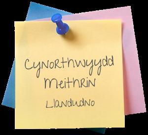 Cynorthwyydd Meithrin
