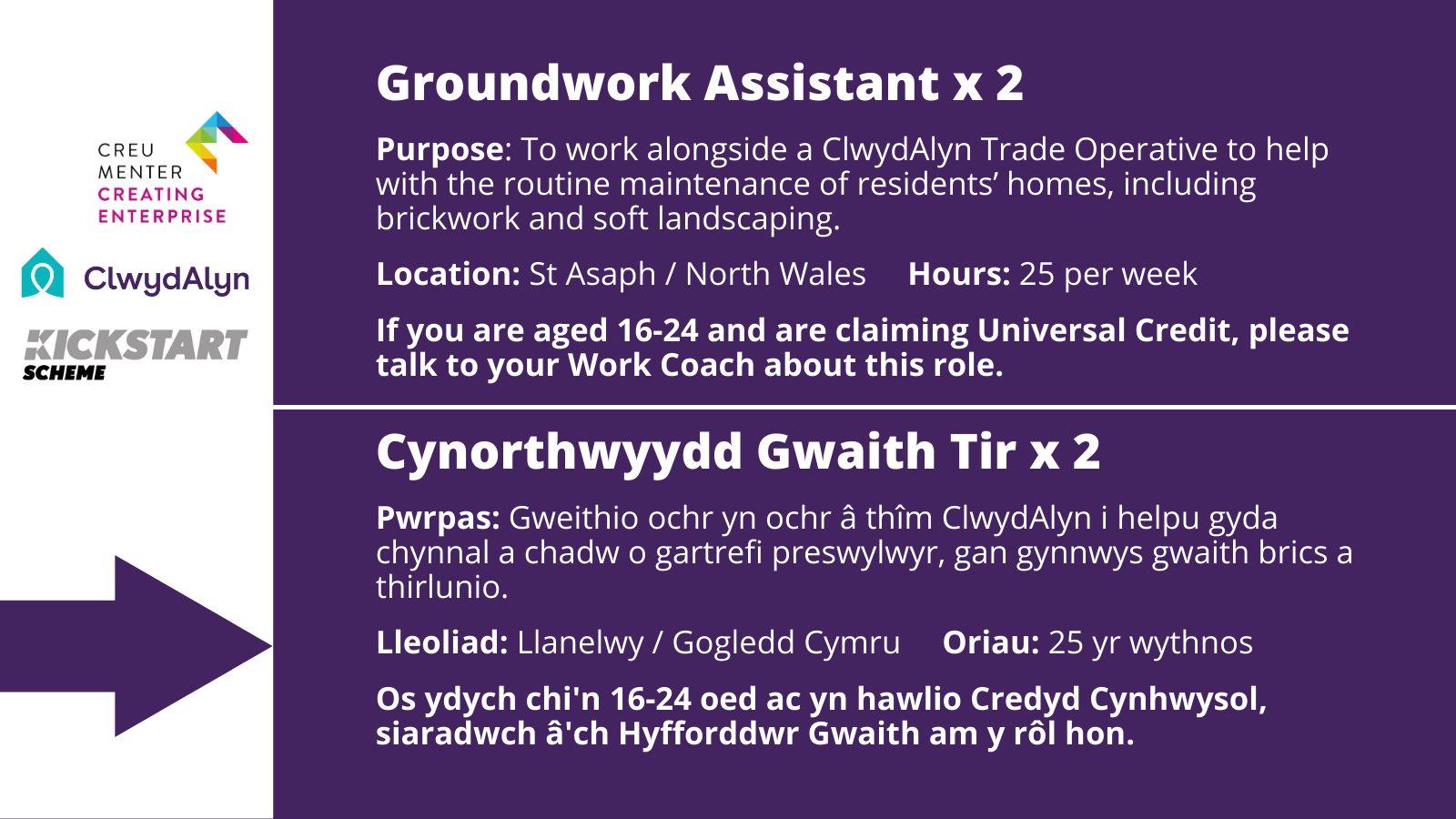 Groundwork Assistant x 2