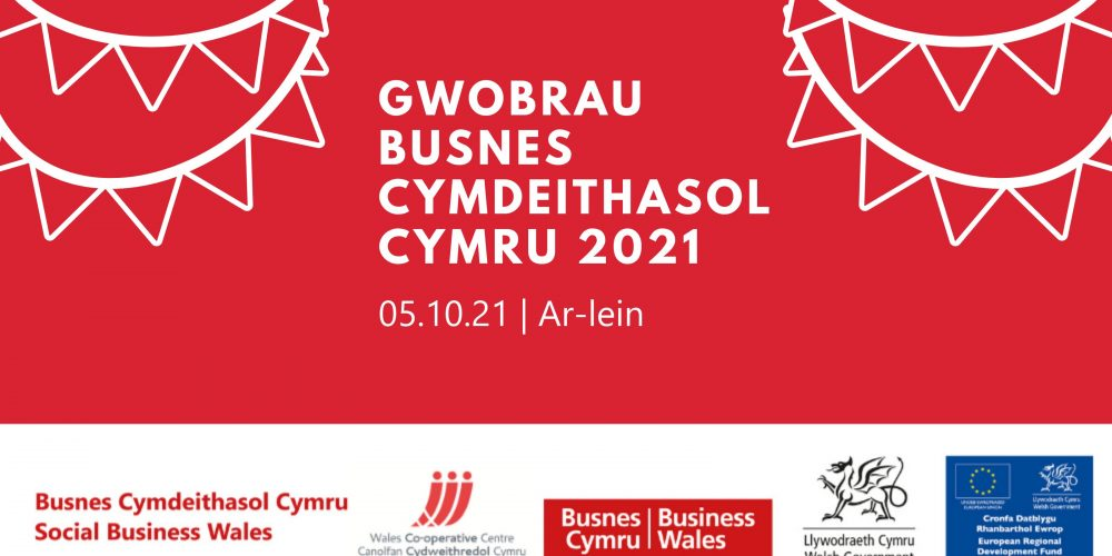 Social Business Wales Awards