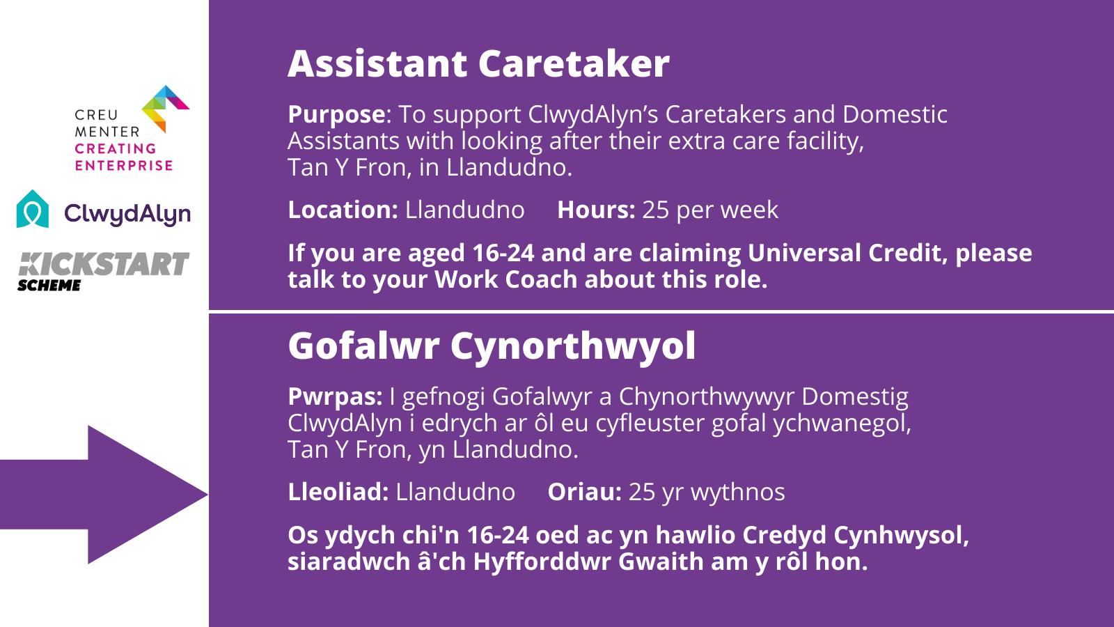 Assistant Caretaker